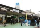 五反田駅周辺の脱毛おすすめサロン | AKKOの脱毛さんぽ。