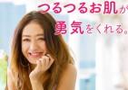 【恋肌】堺東駅前店 7月28日オープン