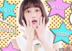 【ラココ】愛知・豊田店 9月1日オープン