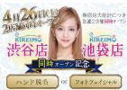 1【キレイモ~KIREIMO~】人気急上昇中サロン!
