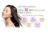 月々5,000円から始められる薄毛治療