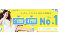 お得な脱毛コース色々☆Lパーツ4回合計18,000円!