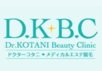 DKBC 熊本店